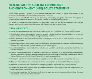 HSE Policy Statement 2019 Eng